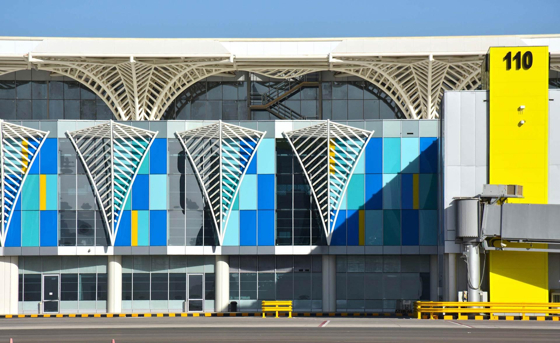 Medina Airport