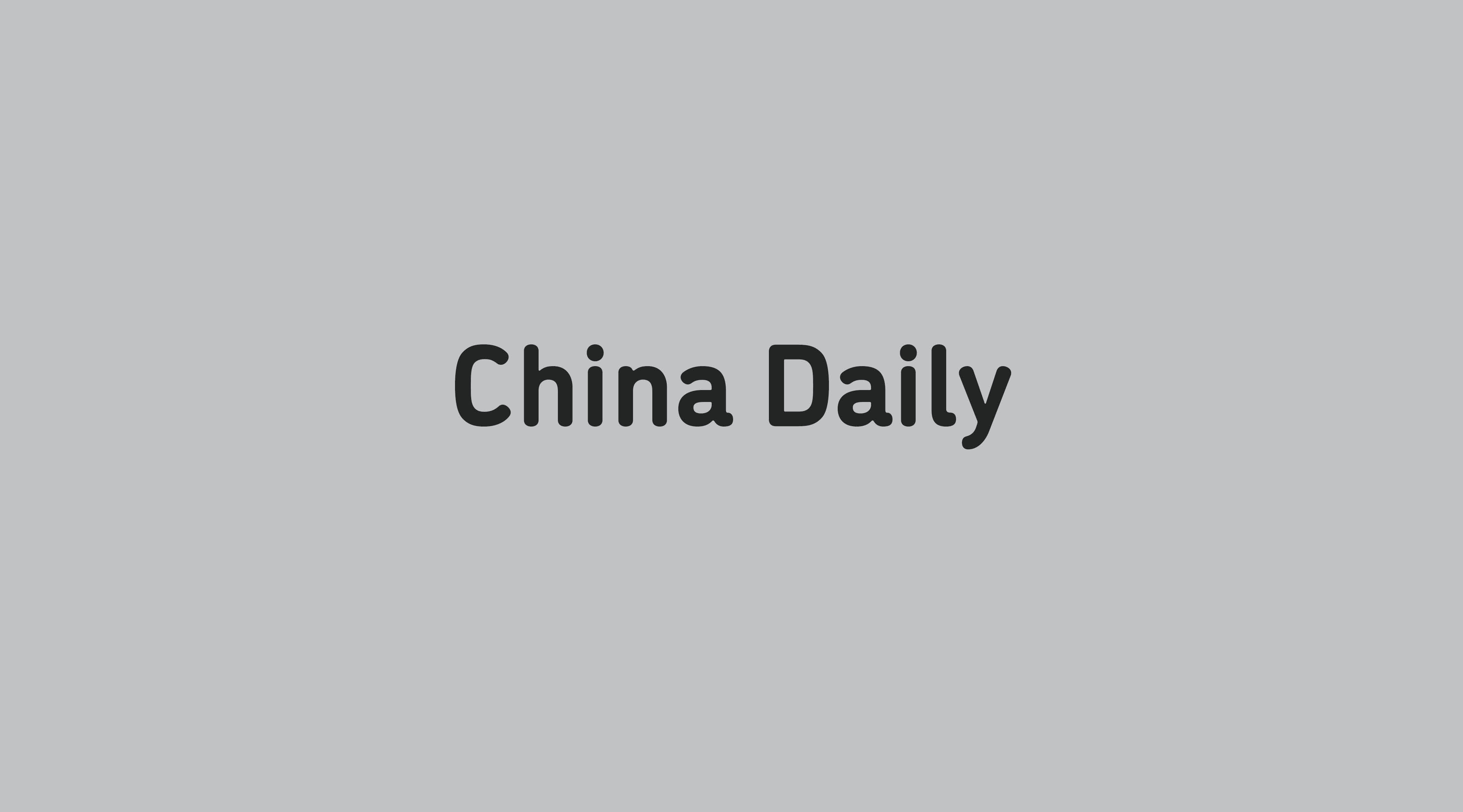 News 4 China Daily